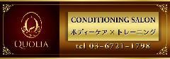 美容・健康・医療 デザイン集92