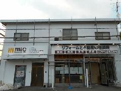 不動産屋さんの壁面看板 神奈川県横浜市
