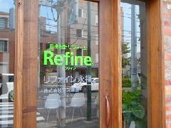 ガラス面の名入れ 東京都 杉並区 高円寺