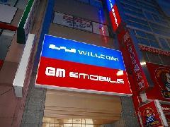 携帯電話販売店の壁面看板 内照明式 東京都
