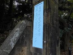 大学の研究所の表札(銘板)
