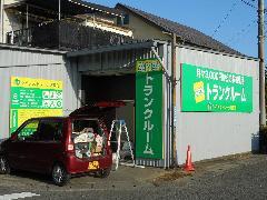 トランクルームのパネルサイン設置工事 静岡県静岡市