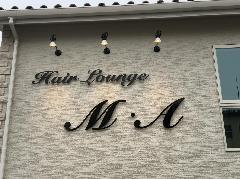 ヘアラウンジ店舗様の看板(ステンレス切り文字等)製作及び設置 山梨県上野原市