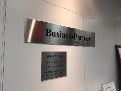 不動産会社様 金属銘板の製作・設置 東京都新宿区