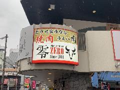 焼肉店舗様 既存看板の撤去・新規壁面看板の設置 神奈川県横浜市