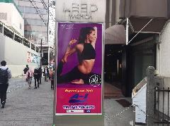 スポーツクラブ様 既存看板の表示面変更・幕の製作及び設置 東京都町田市