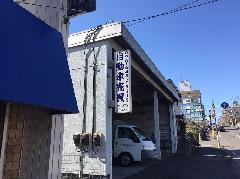 自動車販売業様 既存袖看板の表示面交換 神奈川県相模原市