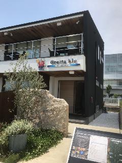 飲食店様 正面発光チャンネル文字及び自立看板の表示面変更 神奈川県足柄上郡