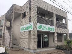 学習塾様 壁面看板の製作・設置 神奈川県厚木市
