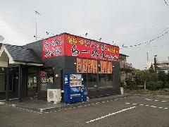 らーめん屋さんオープン! 神奈川県相模原市