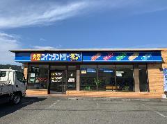 コインランドリー様 既存看板の表示面変更 神奈川県愛甲郡