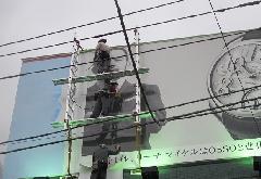 屋上 広告塔 表示面変更   749