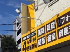 不動産会社様 壁面看板及びパネル看板の製作・設置 神奈川県横浜市
