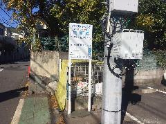 駐車場 自立看板の製作・設置 神奈川県相模原市
