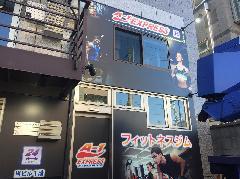 スポーツジム様 パネル看板の製作・設置 東京都調布市