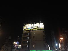 屋上広告塔の表示面変更 神奈川県大和市