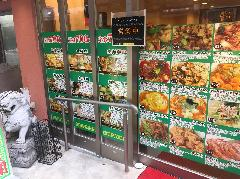 飲食店様 ガラス面シート施工、内照明式スタンド看板(特注)製作 東京都新宿区