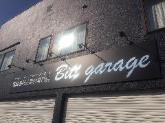 壁面看板の製作・設置 神奈川県伊勢原市