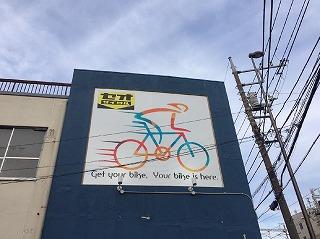 自転車店舗壁面看板