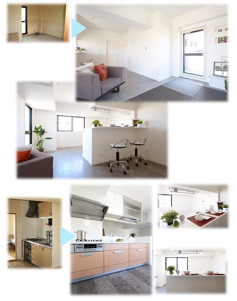 マンション・アパートリノベーション