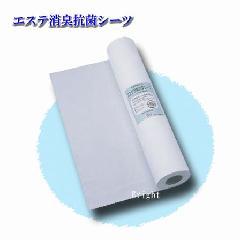 エステ消臭抗菌シーツ 80cm幅×60m巻 特殊消臭効果をもつエステ専用シーツ