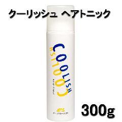 クーリッシュ ヘアトニック (300g)中日製薬(株)