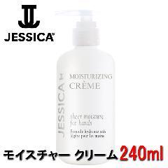 ジェシカ モイスチャー クリーム 240ml (JESSICA)