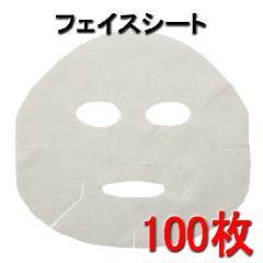【予約販売】 フェイスシート 100枚
