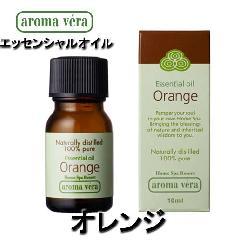 アロマベラ エッセンシャルオイル オレンジ 10ml