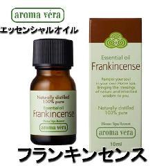 アロマベラ エッセンシャルオイル フランキンセンス 10ml