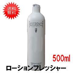 ローション フレッシャー 500ml レファレンス (ワックス脱毛用リフレッシュローション)