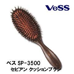 Vess ベス セピアン クッションブラシ SP-3500