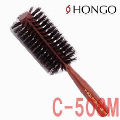 ホンゴ 豚毛&耐熱ナイロン混毛 C-508M ロールブラシ カール&ストレートにも V字植毛 直径52mm 12行 HONGO
