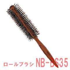 N.B.A.A. ソフトロールブラシ35 NB-BS35 エヌビーエーエー