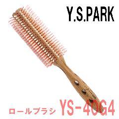 Y.S.PARK カールシャイン スタイラー ロールブラシ YS-40G4