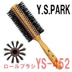 Y.S.PARK ストレートシャイン スタイラー ロールブラシ YS-452