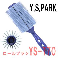 Y.S.PARK YSBI-T70 ストレートエアーラウンドブラシ ロールブラシ ブルー