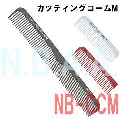 N.B.A.A. カッティングコームM NB-CCM NBAA カットコーム
