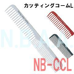 N.B.A.A. カッティングコームL NB-CCL NBAA カットコーム
