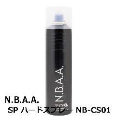 N.B.A.A. アップスタイリング SP ハードスプレー 165g NB-CS01