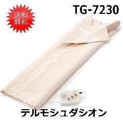 代引き不可 テルモシュダシオンIV TG-7230 ヒートマット
