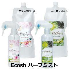 Ecosh エコッシュ ハーブミスト ユーカリミント 業務用 原液1000ml 専用詰替ボトル付き (消臭・除菌・空間洗浄ミスト)