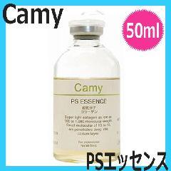 Camy PSエッセンス 50ml (ハリ・弾力・うるおい) 美容液