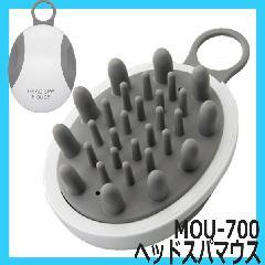 ベス MOU-700 ヘッドスパマウス (頭皮マッサージブラシ) Vess