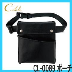 代引不可 Calala CL-0089 ポーチ キャララ・チトセ (理美容エステユニフォーム)