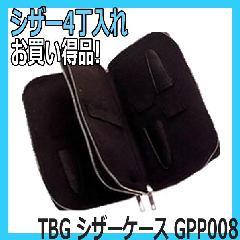 【予約販売】 TBG シザーケース GPP008 シザー4丁入れ 大特価品!