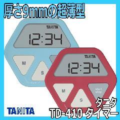 タニタ TD-410 ガラスにつくタイマー 冷蔵庫、ガラス、金属OK!TANITA
