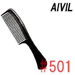 アイビル コーム #501 ブラック (ヘアダイコーム) AIVIL