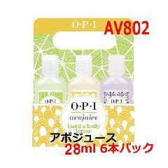OPI AV802 アボジュース ハンド&ボディローション (28ml/6パック) オーピーアイ O・P・I