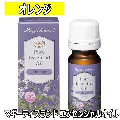 マギーティスランド エッセンシャルオイル オレンジ 12ml 精油/アロマオイル/アロマテラピー